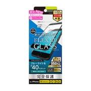 TR-IP204-G3F-BCCCBK [iPhone SE(第2世代)/8/7/6s/6 4.7インチ用 FLEX 3D 複合フレームガラス 気泡ゼロ ブルーライト低減 ブラック]