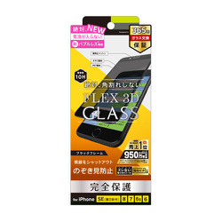 TR-IP204-G3F-PVCCBK [iPhone SE(第2世代)/8/7/6s/6 4.7インチ用 FLEX 3D 複合フレームガラス 気泡ゼロ のぞき見防止 ブラック]