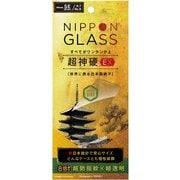 TY-IP204-GL-DXCC [iPhone SE(第2世代)/8/7/6s/6 4.7インチ用 NIPPON GLASS 超神硬EX 8倍強いガラス 超透明]