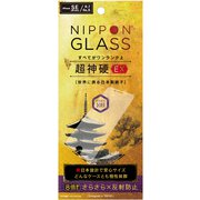 TY-IP204-GL-DXAG [iPhone SE(第2世代)/8/7/6s/6 4.7インチ用 NIPPON GLASS 超神硬EX 8倍強いガラス さらさら反射防止]