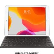 iPad(第7世代)・iPad Air(第3世代)用Smart Keyboard 英語(US) [MX3L2LL/A]