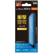 PM-A19AFLBLGPN [iPhone SE(第2世代)/8/7/6s/6 4.7インチ用 液晶保護フィルム 衝撃吸収 防指紋 ブルーライトカット]