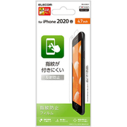 PM-A19AFLF [iPhone SE(第2世代)/8/7/6s/6 4.7インチ用 液晶保護フィルム 防指紋 反射防止]