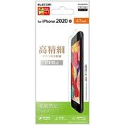 PM-A19AFLFTHD [iPhone SE(第2世代)/8/7/6s/6 4.7インチ用 液晶保護フィルム 高精細 反射防止]