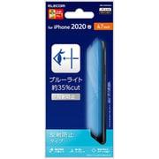 PM-A19AFLBLN [iPhone SE(第2世代)/8/7/6s/6 4.7インチ用 液晶保護フィルム ブルーライトカット 反射防止]