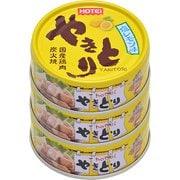 やきとり 塩レモン味 3缶シュリンク (70g×3缶)210g