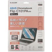 EF-CBAS01FLFANG [Chromebook/ASUS Chrome Flip C101PA用/液晶保護フィルム/光沢]