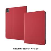 RT-PA15LC1/R [iPad Pro 2020年モデル 11inch 第2世代 レザーケース スタンド機能付 レッド]