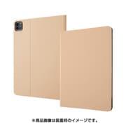 RT-PA15LC1/BE [iPad Pro 2020年モデル 11inch 第2世代 レザーケース スタンド機能付 ベージュ]
