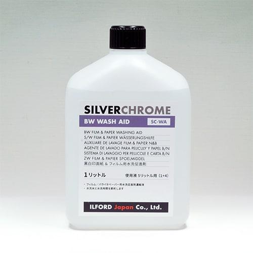 173603 [SILVERCHROME BW WASH AID 5L用 ウォッシュエイド銀塩プリント(バライタ用)洗浄促進剤]