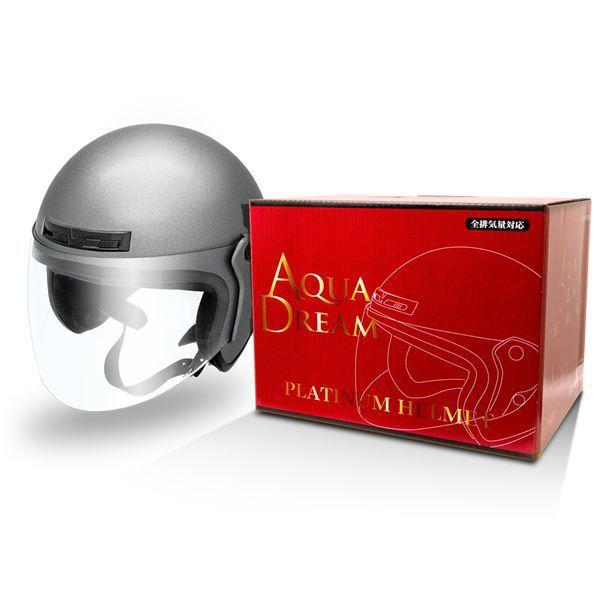 AD-OF200-GM [オートバイ用ヘルメット フリーサイズ(57cm~60cm) オープンフェイス ガンメタ]