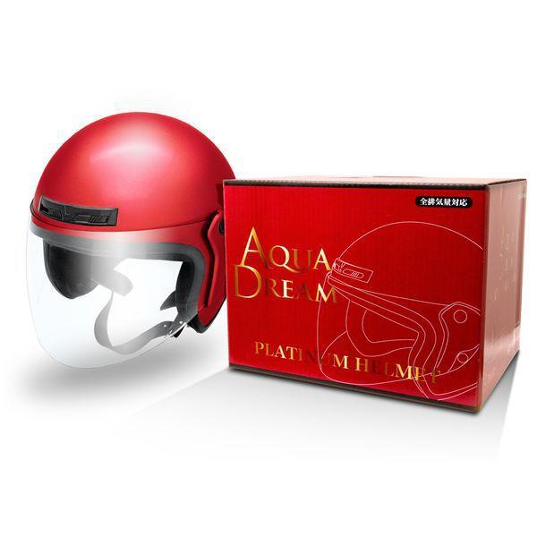 AD-OF200-CR [オートバイ用ヘルメット フリーサイズ(57cm~60cm) オープンフェイス キャンディーレッド]