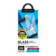 PG-20MGL03BL [iPhone SE(第2世代) 4.7インチ用 治具付き 液晶保護ガラス ブルーライト低減 光沢]