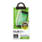 PG-20MHD01 [iPhone SE(第2世代)/8/7/6s/6 4.7インチ用 治具付き 液晶保護フィルム 画像鮮明]