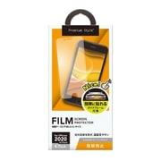 PG-20MAG01 [iPhone SE(第2世代)/8/7/6s/6 4.7インチ用 治具付き 液晶保護フィルム 指紋・反射防止]
