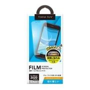 PG-20MBL02 [iPhone SE(第2世代)/8/7/6s/6 4.7インチ用 治具付き 液晶保護フィルム ブルーライト低減 アンチグレア]