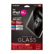 TB-A20PMFLGGGO [iPad Pro(2020年モデル)11インチ 用 ゴリラガラス 保護フィルム 0.33mm]