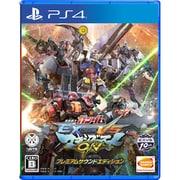 機動戦士ガンダム EXTREME VS.(エクストリームバーサス) マキシブーストON プレミアムサウンドエディション [PS4ソフト]