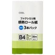 OA-FTRB30T [感熱ロール紙 ファクシミリ用 B4 芯内径0.5インチ 30m 3本パック]