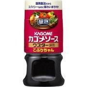カゴメ醸熟ソース こぶりちゃん ウスター 160ml