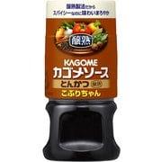 カゴメ醸熟ソース こぶりちゃん とんかつ 160ml