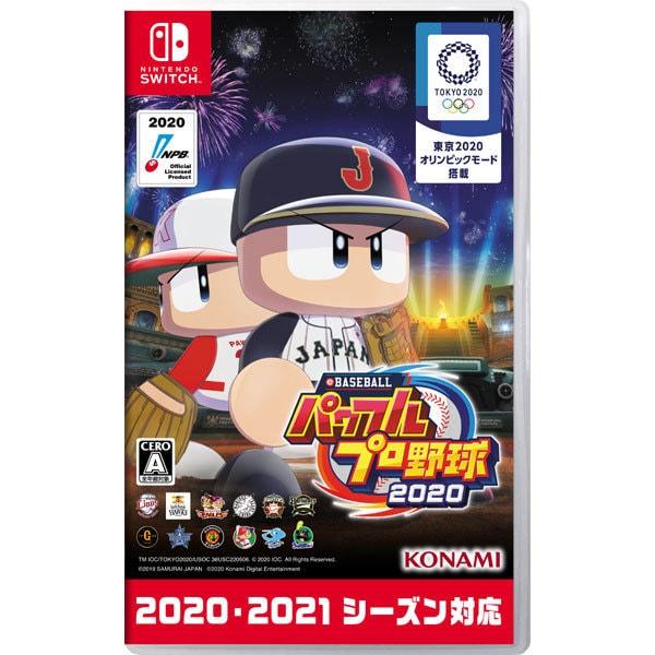 eBASEBALLパワフルプロ野球2020 [Nintendo Switchソフト]