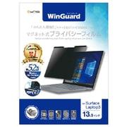 WIGSL13PF2 [Surface Laptop 3 13.5インチ 用 マグネット式 プライバシーフィルム]