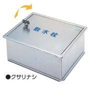 SB24-12 ステン散水栓BOX・土間埋設型