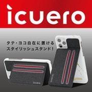 ICUERO-WS-IP11BK [iPhone 11 Pro Max/ iPhone 11 / iPhone 11 Pro 用 ICUERO ウォレットスタンド BLACK]