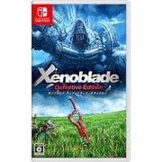 Xenoblade Definitive Edition(ゼノブレイド ディフィニティブ・エディション) [Nintendo Switchソフト]