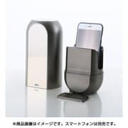 LK18735 [UV+オゾン スマホ除菌器 W除菌機能搭載]
