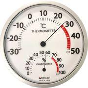GRS105 [GRUS(グルス) 大型温湿度計]