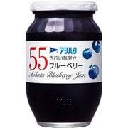 55 ブルーベリージャム 400g [ジャム]
