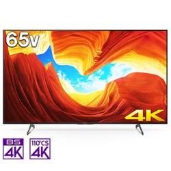 KJ-65X8550H [BRAVIA(ブラビア) X8550Hシリーズ 65V型 地上・BS・110度CSデジタル液晶テレビ 4K対応/4Kダブルチューナー内蔵]