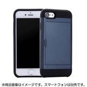 YHDSCC19D-NV [iPhone SE(第2世代) 4.7インチ用 スライドカードケース NV]
