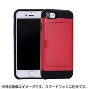 YHDSCC19D-RD [iPhone SE(第2世代) 4.7インチ用 スライドカードケース RD]