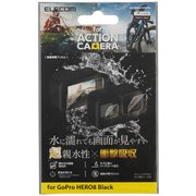 AC-GP8BFLPAFFG [液晶保護フィルム GoPro HERO8 Black用 超親水 衝撃吸収 防指紋 光沢]