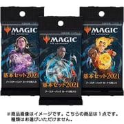 マジック:ザ・ギャザリング 基本セット2021 ブースターパック 日本語版 [トレーディングカード]