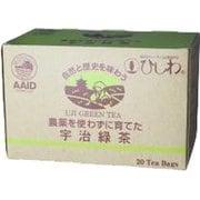 農薬を使わずに育てた宇治緑茶 TB36g (20袋) [ティーバッグ]