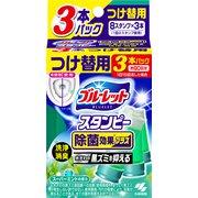ブルーレットスタンピー 除菌効果プラス つけ替用 3個 スーパーミントの香り 84g(28g×3) [トイレ用洗剤]