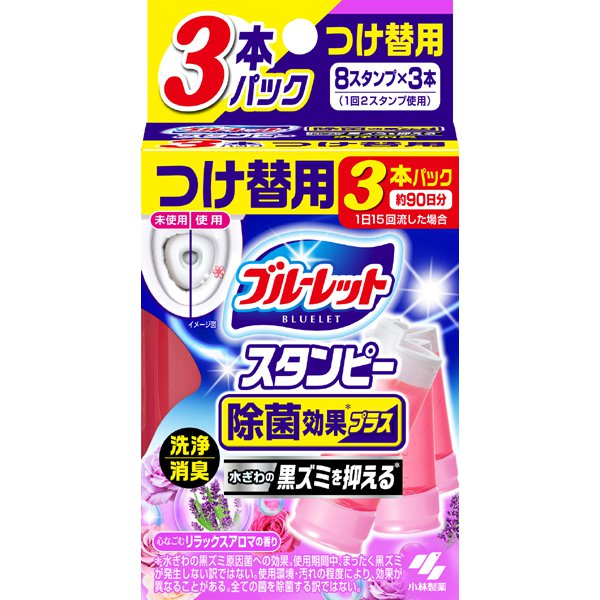 ブルーレットスタンピー 除菌効果プラス つけ替用 3個 リラックスアロマの香り 84g(28g×3) [トイレ用洗剤]