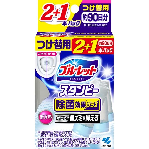 ブルーレットスタンピー 除菌効果プラス つけ替用 3個 無香料 84g(28g×3) [トイレ用洗剤]