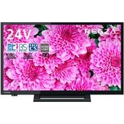 24S24 [REGZA(レグザ)S24シリーズ 24V型 地上・BS・110度CSデジタルハイビジョン液晶テレビ]