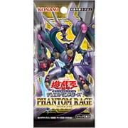 遊戯王OCG デュエルモンスターズ PHANTOM RAGE 1パック [トレーディングカード]