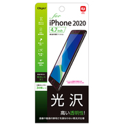 SMF-IP201FLK [iPhone SE(第2世代)/8/7 4.7インチ用 保護フィルム 光沢]