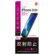 SMF-IP201FLG [iPhone SE(第2世代) 4.7インチ用 保護フィルム 反射防止]