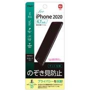 SMF-IP201FLGPV [iPhone SE(第2世代)/8/7 4.7インチ用 保護フィルム のぞき見防止]