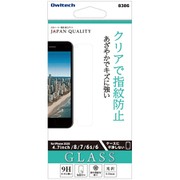 OWL-GSIC47-CL [iPhone SE(第2世代)/8/7/6s/6 4.7インチ用 ガラス クリア]
