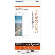 OWL-GPIC47F-WAG [iPhone SE(第2世代)/8/7/6s/6 4.7インチ用 ガラス 全面保護 アンチグレア ホワイト]