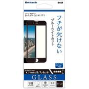 OWL-GPIC47F-BBC [iPhone SE(第2世代)/8/7/6s/6 4.7インチ用 ガラス 全面保護 ブルーライトカット ブラック]